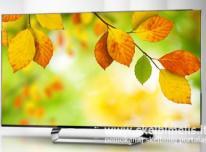 TV REMONTAS <<860836202>> KAUNE