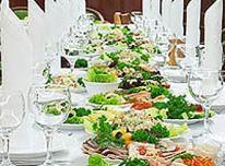 Maistas Vestuvėms, Šventinis Maistas