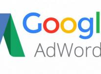 GOOGLE ADWORDS REKLAMA