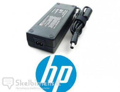 HP nešiojamų kompiuterių krovikliai