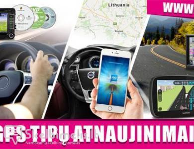 GPS NAVIGACIJOS ŽEMĖLAPIŲ ATNAUJINIMAS, ĮDIEGI