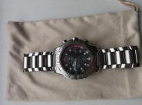 Parduodu laikrodį FESTINA