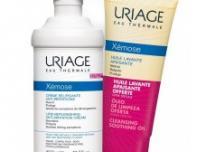 Kosmetikos ir higienos prekės internetu