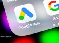 Google reklama verslui